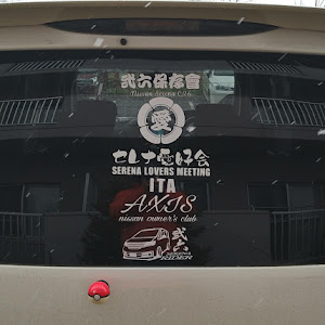 セレナ C25 のカスタム事例画像 ☠️ITA☠️【セレナ愛好会】【AXIS】さんの2021年01月11日18:20の投稿