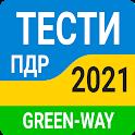 Іспит ПДР 2021 icon