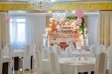 Ресторан Первый Рай