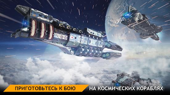 Space Armada: Звёздные битвы!_3