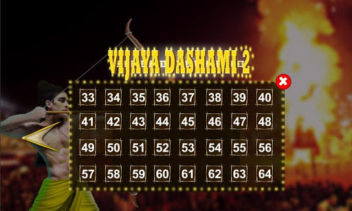 VIJAYA DASHAMI 2 1.11 screenshots 18