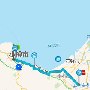 MPV LY3P H18 23Tのカスタム事例画像 くろひぐま 北海道◯くま連合協会さんの2020年02月12日10:17の投稿
