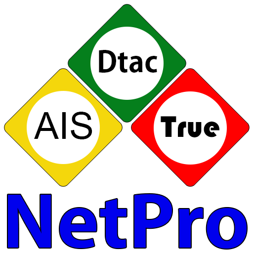 NetPro = ၼႅတ်ႉပူဝ်ႇ app (apk) free download for Android/PC/Windows
