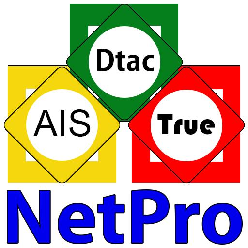 NetPro = ၼႅတ်ႉပူဝ်ႇ