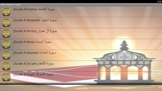 Abdul Wadud Al Haneef Tilawat - náhled