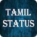 Tamil status Icon