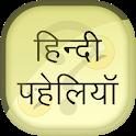 Gyanvardhak Hindi Paheliyan icon