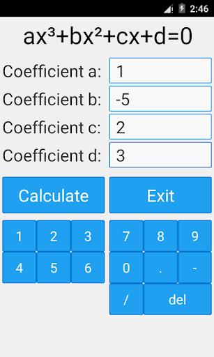 三次方程式ソルバー