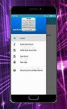 Ayat Kursi Mp3 Merdu 1 0 latest apk download for Android