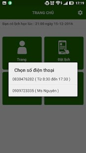 Tiếng Anh online E-space- screenshot thumbnail
