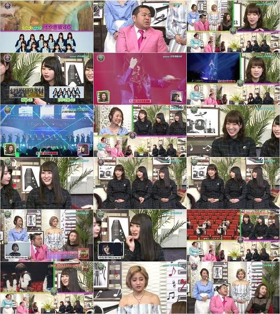 (TV-Variety)(1080i) Keyakizaka46 Part – Otoboke Pops 180317