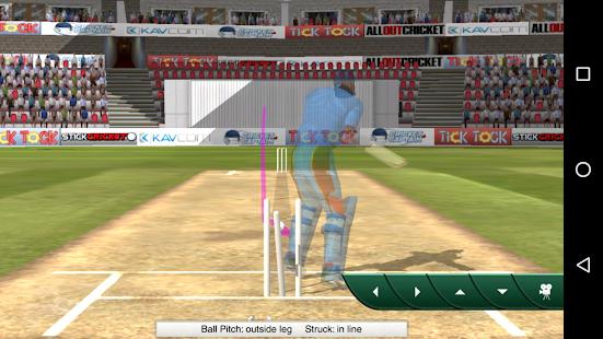 Cricket Captain 2016- screenshot thumbnail