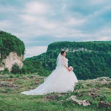 Wedding photographer Marina Capova (Marisha21). Photo of 24.05.2016
