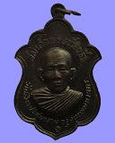 เหรียญรุ่นแรก สมเด็จพระวันรัต (ทรัพย์) วัดสังเวชวิศยาราม กรุงเทพฯ พ.ศ. 2516