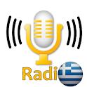 Greece Radio, Greek Radio icon