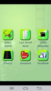 Quran in Sinhala - náhled