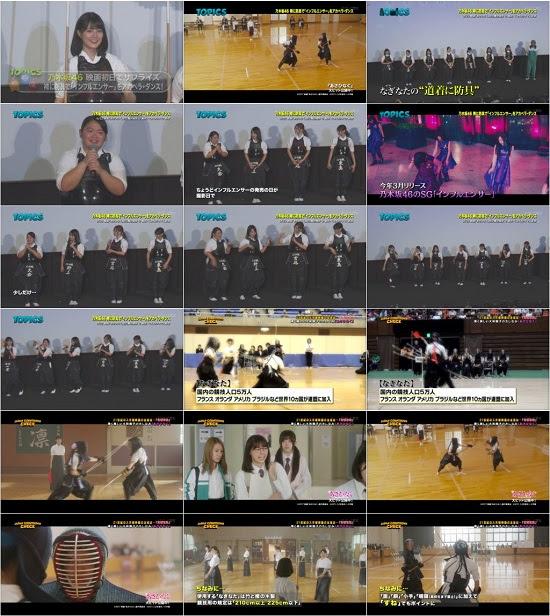 (TV-Music)(1080i) 乃木坂46 Part – Japan Countdown 171001