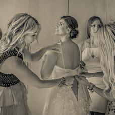 Wedding photographer Sofia Camplioni (sofiacamplioni). Photo of 16.05.2018