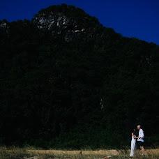 Nhiếp ảnh gia ảnh cưới Trung Dinh (ruxatphotography). Ảnh của 23.09.2018