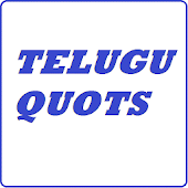 Telugu Quotes New