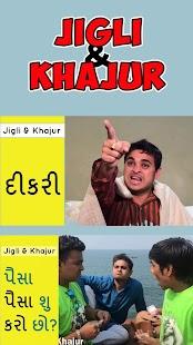 Jigli and Khajur Videos - náhled