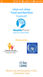 FNB Gujarati HealthPhone- screenshot thumbnail