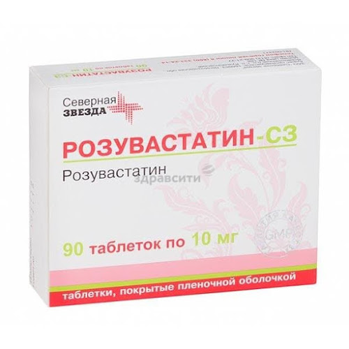 Розувастатин-СЗ таблетки п.п.о. 10мг 90 шт.
