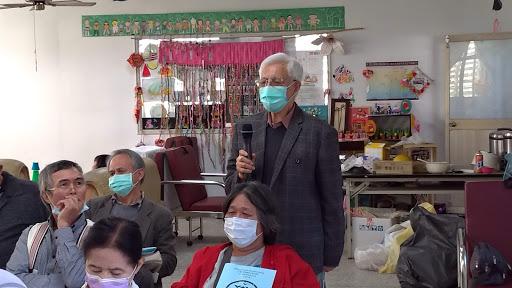 台灣太魯閣族語言發展學會第一屆第四次會員大會