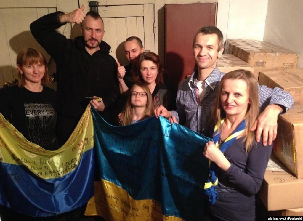 Василь Сліпак із друзями