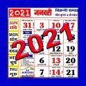 Hindi Calendar 2021 icon
