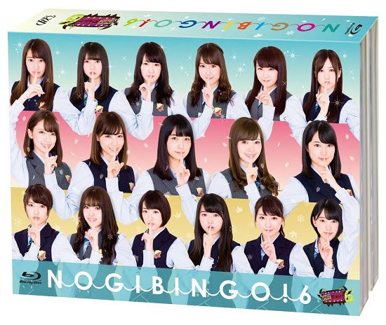 160930 (BDrip)(1080p) 乃木坂46 – NOGIBINGO!6 Blu-ray BOX