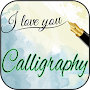 Calligraphy - Name Art APK icon
