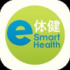 My eSH icon