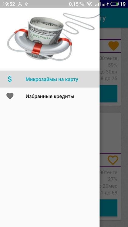 восточный экспресс банк кредит наличными без справок и поручителей онлайн