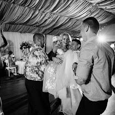 Wedding photographer Kristina Zasukhina (chriszasukhina). Photo of 14.09.2018