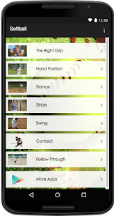 Softball Guide- screenshot thumbnail