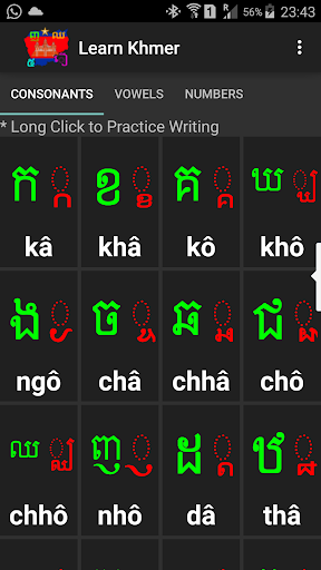 Learn Khmer Alphabet Pro