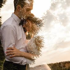 Wedding photographer Aleksandr Kulagin (Aleksfot). Photo of 26.09.2019