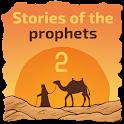 Qisasul Anbiyaa - Part (2) icon