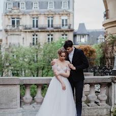 Wedding photographer Marina Nazarova (MarinaN). Photo of 16.04.2018