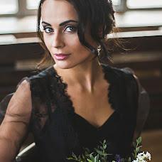 Wedding photographer Elizaveta Aladyshkina (elizavetak). Photo of 02.09.2017