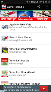 Voter Online Services-India screenshot 0