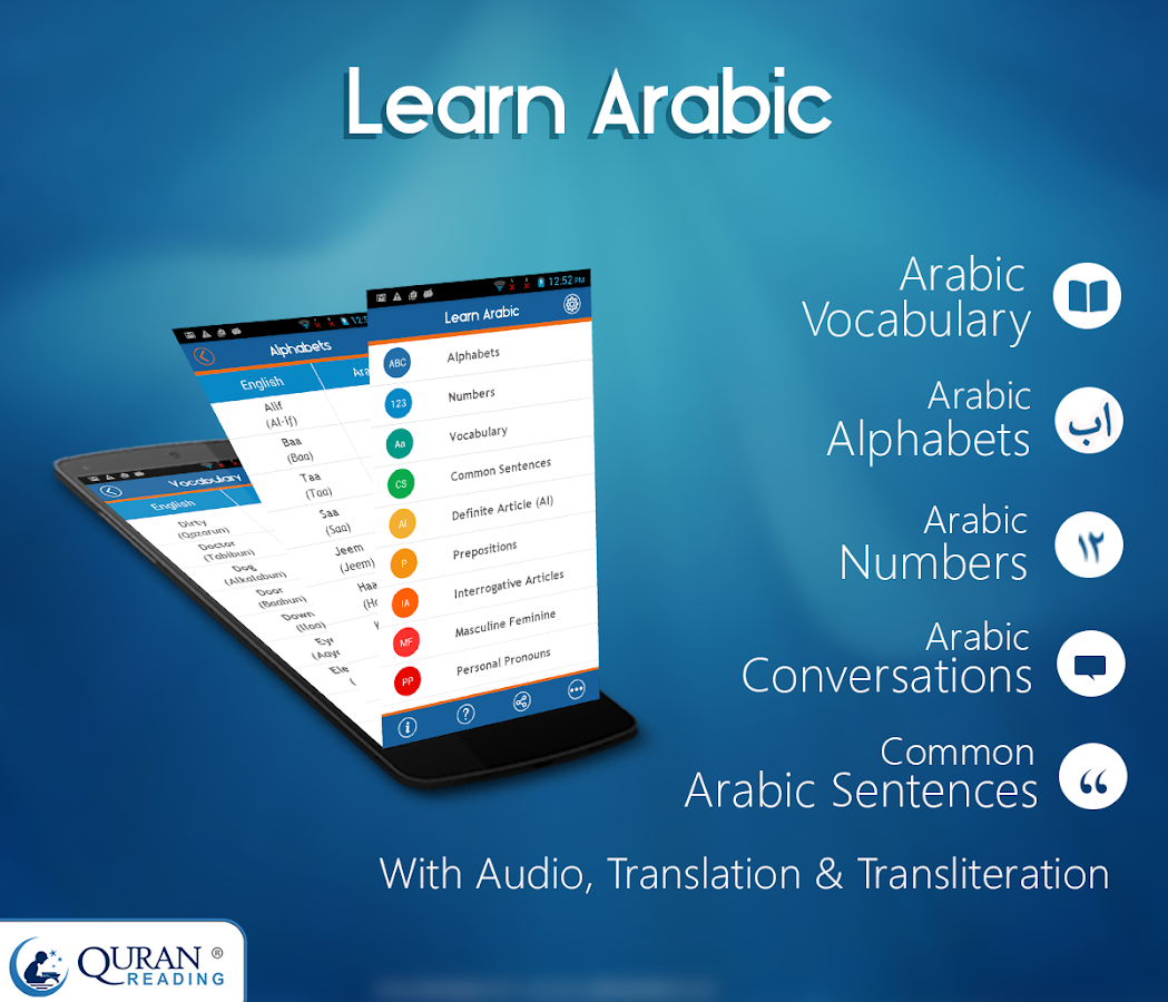 Top 7 Arabic Language Learning Apps for Android