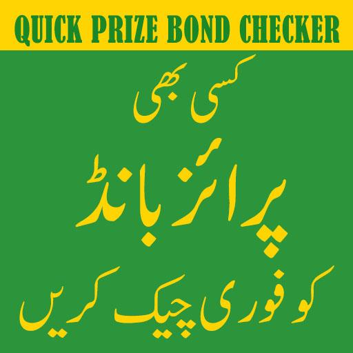 Quick Prize Bond Checker - Apps on Google Play