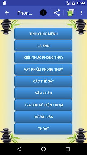 Phong thu1ee7y tou00e0n thu01b0 1.0.0.29 screenshots 1