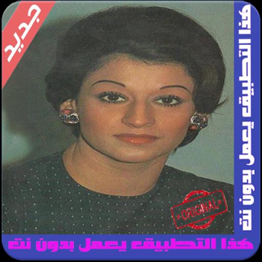 بدون _نت اغاني وردة الجزائرية Warda alJazairia