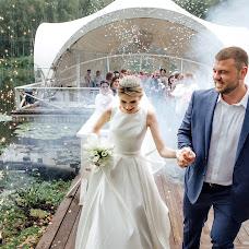 Bröllopsfotograf Vitaliy Kozin (kozinov). Foto av 04.02.2019