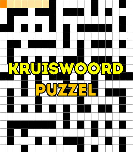 玩免費拼字APP|下載Crossword Dutch Puzzles Game app不用錢|硬是要APP
