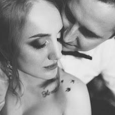 Wedding photographer Makes Mastroyakes (Makes). Photo of 01.05.2017