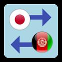 Japan Yen x Afghan Afghani icon